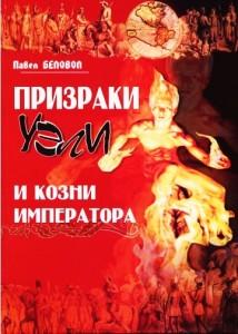 ЧАСТЬ-6 ГЛАВА-08