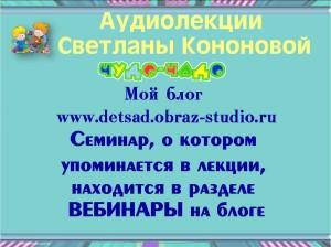rebenok_ubegaet