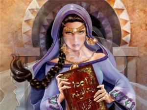 1 Рассказ о царе Шахрияре и его брате