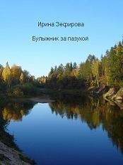 Ч9(г55_59)