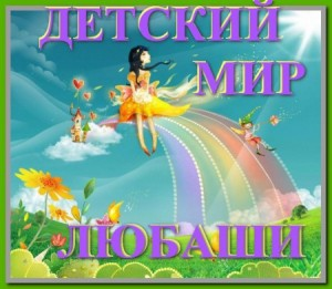 Вельковская Светлана апельсиновая история_Градинар