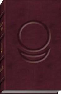 869-876 AllatRa
