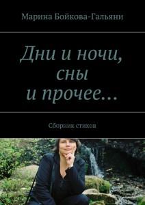 Big cat_ Котик обжора