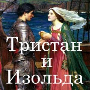 028_Chudo_s_ternovnikom