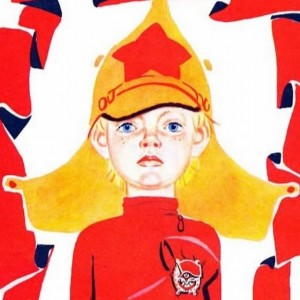 А. Гайдар. Сказка о Мальчише-Кибальчише (без муз) - чит. Дима Левицкий и А. Водяной