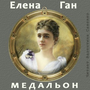 11_medalon