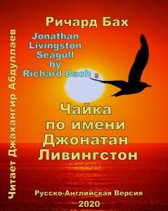 003_mix_rus_eng