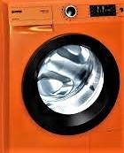 Юмор - Инструкция к стиральной машине - читает Григорий